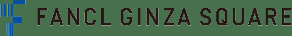 GINZA SQUARE — あなたの「美」と「健康」をかなえる —